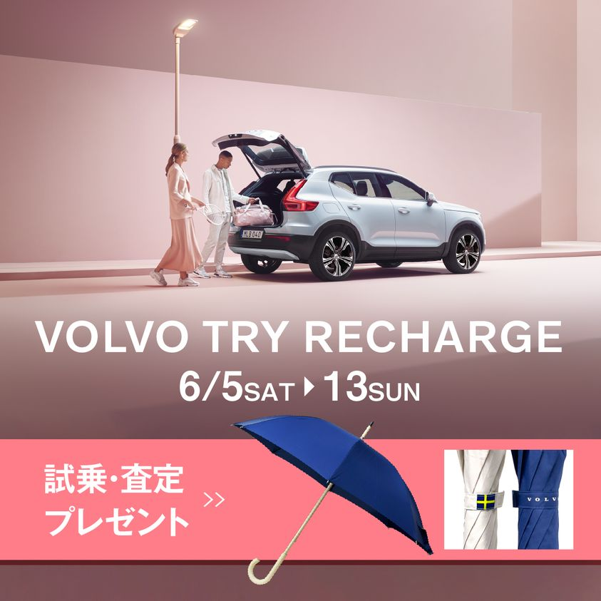 VOLVO TRY RECHARGE